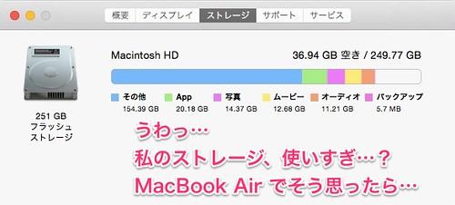 iphone-backup-delete-01