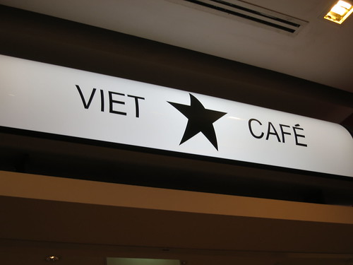Singapore Lifestyle Blog, Singapore Food Blog, Vietnamese Food, Viet Cafe, Viet Cafe reviews, Good vietnamese food in Singapore, Where do i find vietnamese food in Singapore?, Food in Square 2, Viet Cafe Square 2, Vietnamese food in Singapore, Viet Cafe Singapore