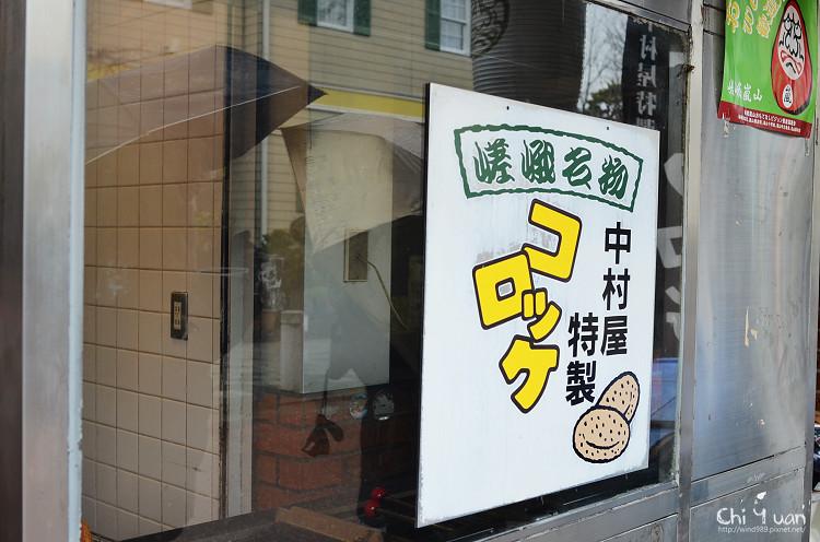 中村屋04.jpg