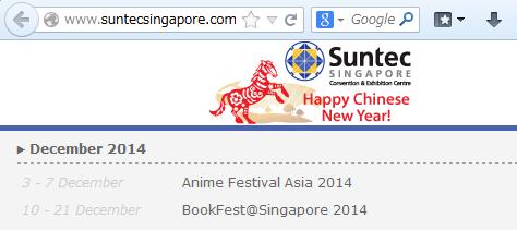 Anime Festival Asia 2014 Dates