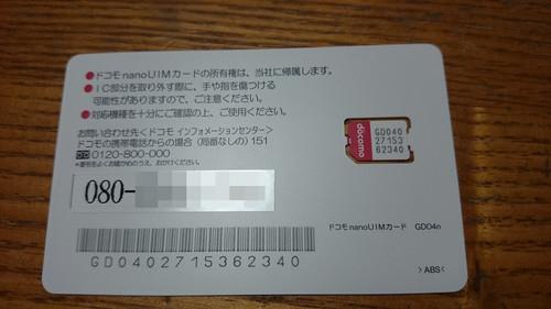 DSC_0105-1