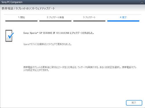 c5303update-07