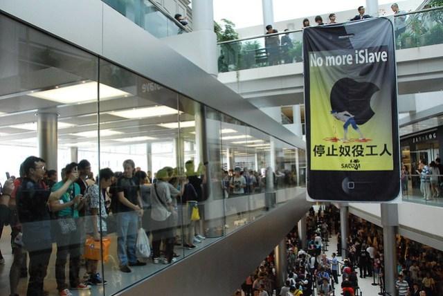 Apple Store IFC Opening Protest (Sept 24 2011, Hong Kong) 蘋果旗艦店開幕抗議