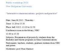 Intaractive_workshop1