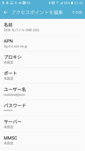 Screenshot_20160512-224331
