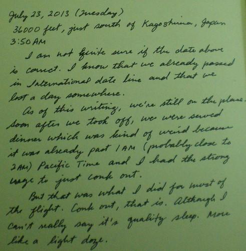 20130723_journal_crop2