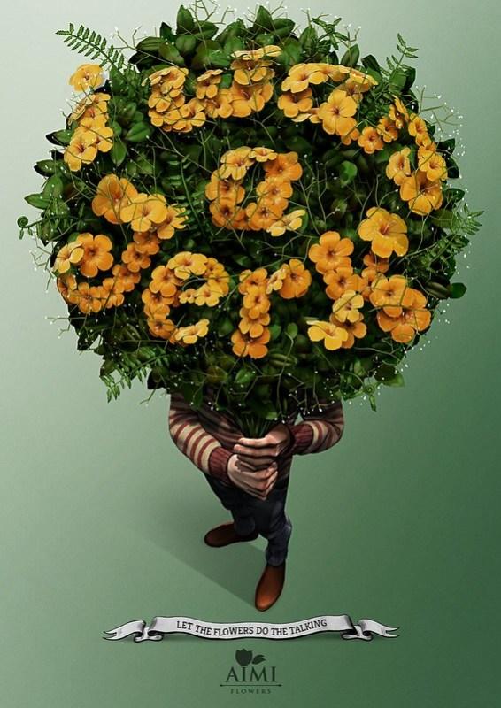AIMI-Flowers-Jerk