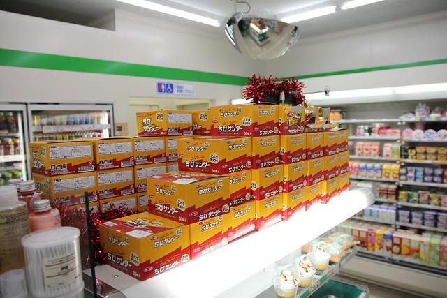 超可惜超後悔沒在京都買雷神!!