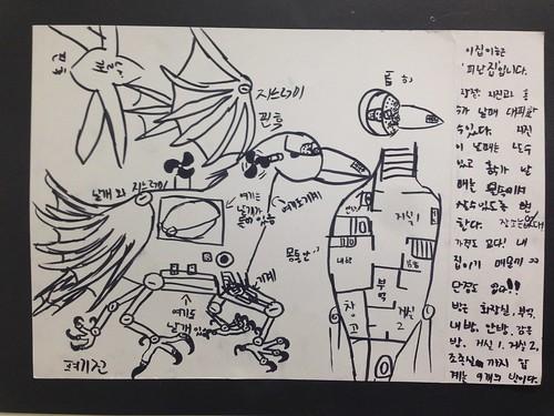 왁자지껄 도서관 | 꿈다락 토요문화학교
