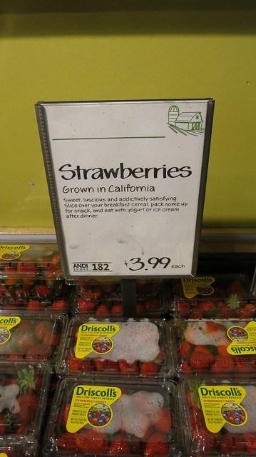好吃又便宜的草莓