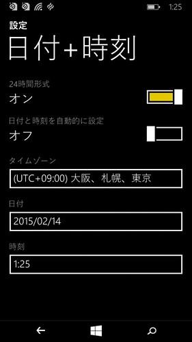 wp_ss_20150214_0029