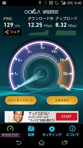Screenshot_2014-11-08-09-40-18
