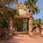 16 Kampot 24