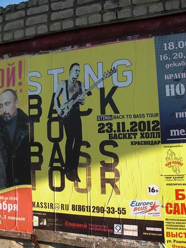 Sting Krasnodar 2012 026