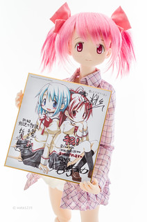 [HAF] Madoka and Limited item