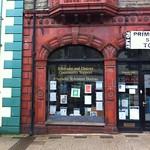Shop front arch