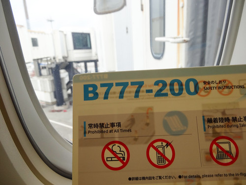 B777-200
