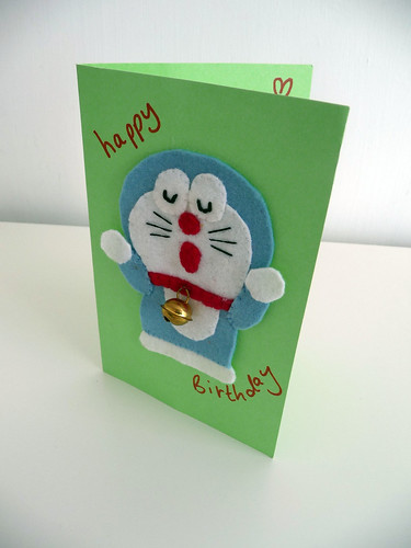 Home Made Card