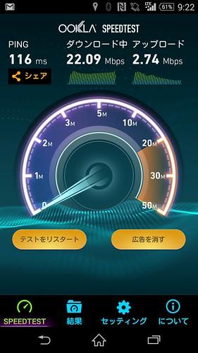 Screenshot_2014-11-10-09-22-52
