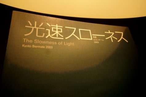 the slowness of light
