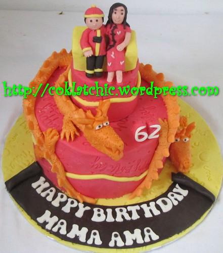 Cake Dragon