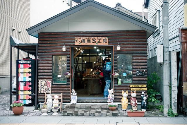 Hokkaido_day4_39