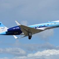 PT Expres Transportasi Antarbenua VP-CJM Gulfstream G550 #BFI