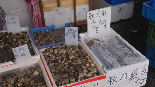 漂洋過海核污染   臺灣環境資訊協會-環境資訊中心