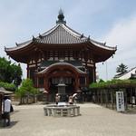 Carmina Japo?n, Nara 04