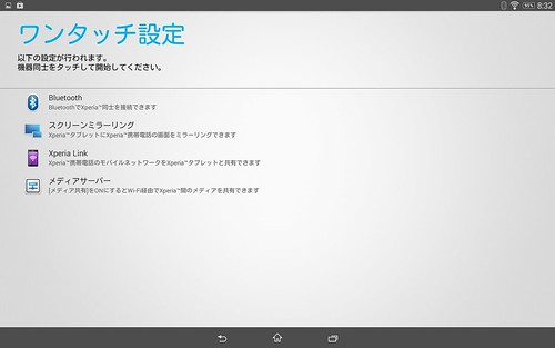 Screenshot_2014-05-03-08-32-48