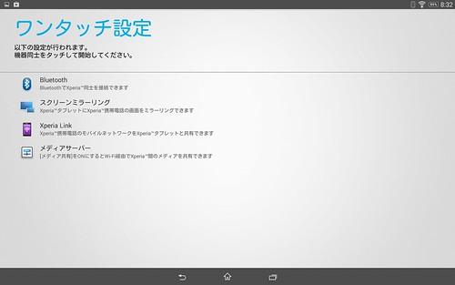 Screenshot_2014-05-03-08-32-48