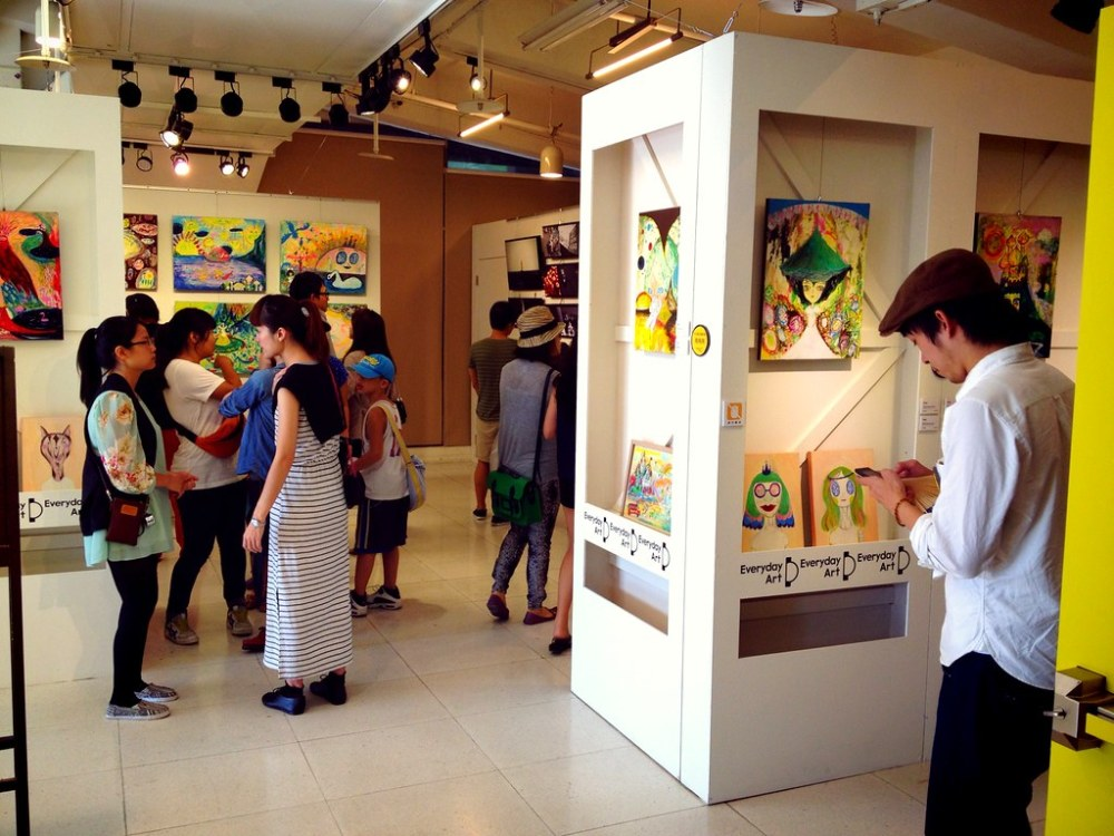 Everyday Art 平價藝術商店