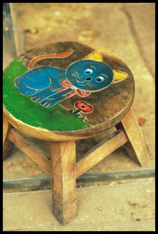 the kitty stool