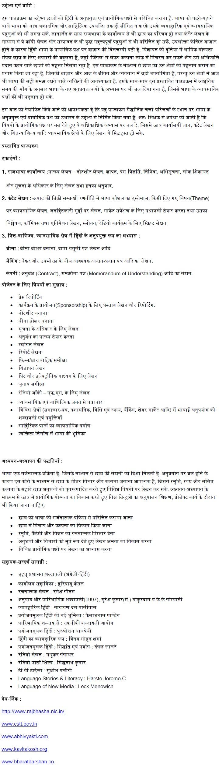 DU Foundation Course Syllabus - Applied Language Course - Hindi