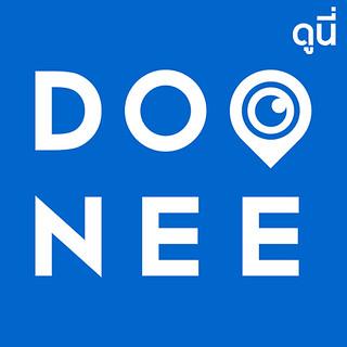 Doonee - Logo
