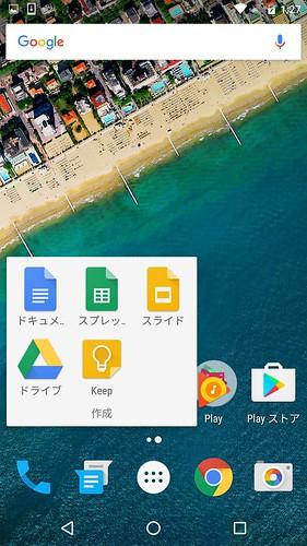 Screenshot_20160602-012703