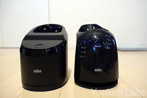 braun-series5-5090cc-2016-06-1309