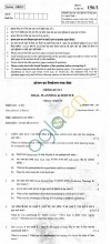 CBSE Board Exam 2013 Class XII Question Paper -Meal Planning& Service
