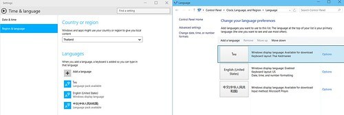 Windows 10 Settings - Time and Language