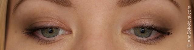 08 Avon Luxe Eyeshadow   Luxurious Nudes