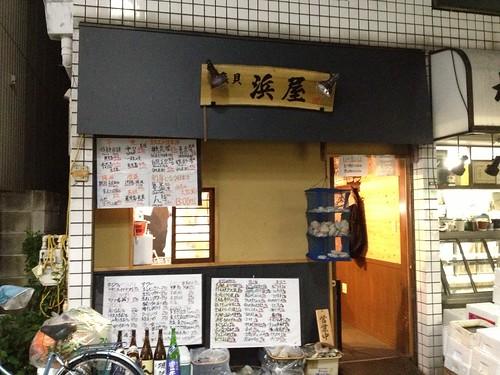 お店の入り口@浜屋