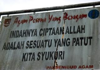 Padang - Maninjau Lake 1