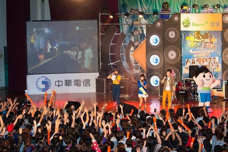 中華電信校園演唱會現場攤位活動搶先體驗「Hami+ 音樂」多項跨平台串聯服務的豐富利,參加闖關還有機會抽演唱會門票以及多項好禮。