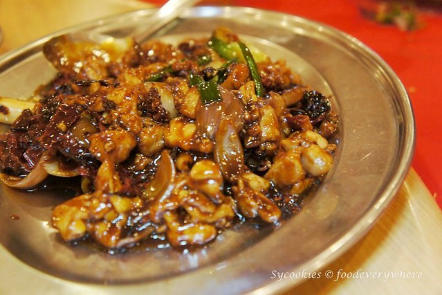 8.muhibah-Diced Chicken with Dried Chilies RM 21