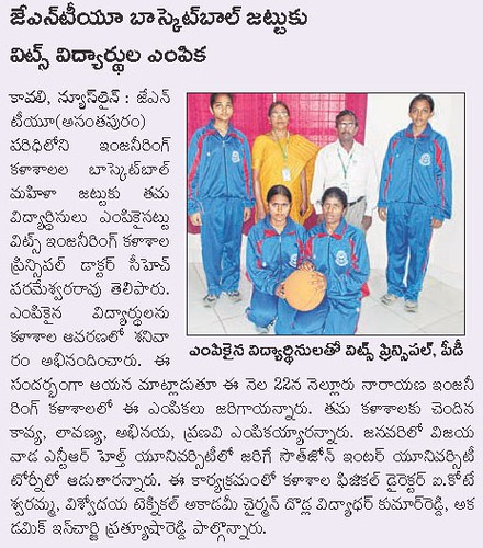sakshi_basket_ball_news24-11-2013