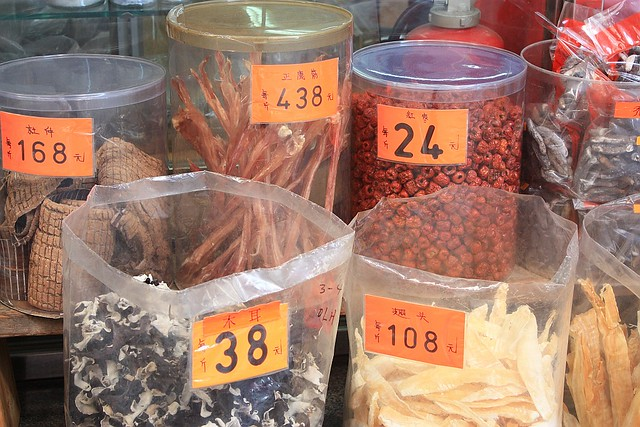 Herbal Street, Ko Shing Street, Sheung Wan, Hong Kong