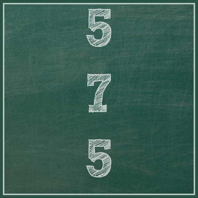 575 square