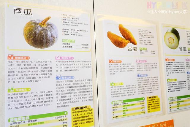 美誼三明治一店 (11)