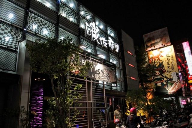 """這家是位於台南中華路上的""""碳佐麻里"""""""