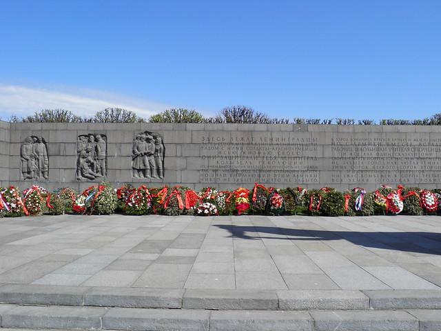 Мемориал // Memorial